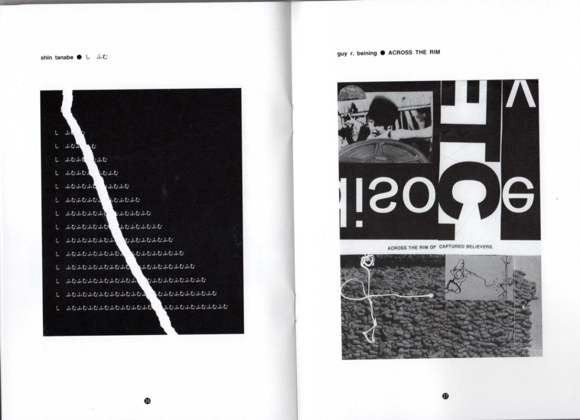 Shin Tanabe (Artbook)